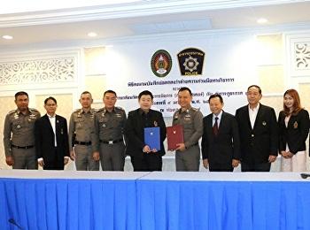 พิธีลงนาม MoA ว.นวัตกรรมและการจัดการกับตำรวจภูธร ภาค 7