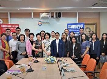 รองคณบดีฝ่ายบริหาร ว.นวัตกรรมฯ ต้อนรับ คณะผู้บริหารการศึกษาจาก ประเทศจีน