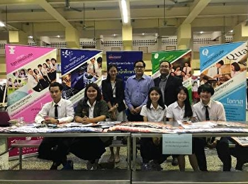 สาขาวิชาการจัดการระบบสารสนเทศเพื่อธุรกิจแนะแนวการศึกษา ณ โรงเรียนสุรศักดิ์มนตรี