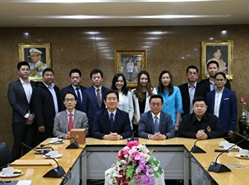 รองอธิการบดีฝ่ายวิชาการร่วมหารือขอบข่ายการจัดทำ MOU กับ Sahmyook University