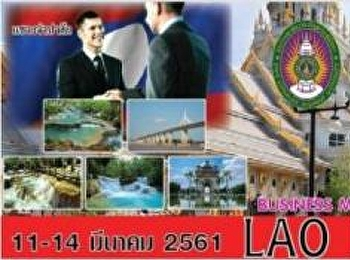 BUSINESS MATCHING LAO PDR