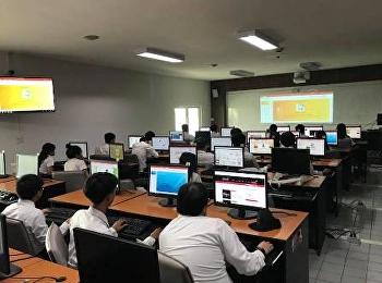 สาขาวิชาการจัดการระบบสารสนเทศเพื่อธุรกิจ จัดอบรมและแข่งขัน Microsoft Office 2016 Specialists