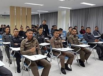 เรียนรู้รัฐธรรมนูญไทย