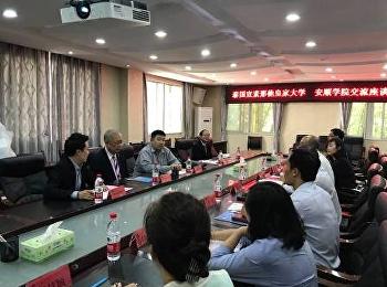 ผู้บริหารวิทยาลัยนวัตกรรมและการจัดการบินไกลถึงมณฑลกุ้ยโจว เมืองกุ้ยหยาง สร้างความสัมพันธ์อันดีกับ Anshun University