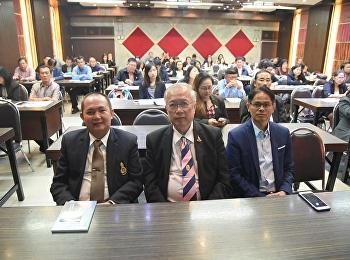 ว.นวัตกรรมร่วมกับกรมการแพทย์แผนไทยและการแพทย์ทางเลือก กระทรวงสาธารณสุข จัดอบรมเชิงปฏิบัติการ การจัดทำแผนธุรกิจ 13 จังหวัดเมืองสมุนไพร
