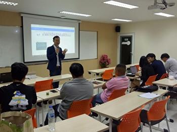 อาจารย์สาขาวิชาการจัดการฟุตบอลอาชีพ สอนวิชาคอมพิวเตอร์สำหรับบัณฑิตศึกษา