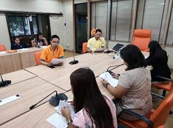 ว.นวัตกรรมจัดประชุมเตรียมความพร้อมโครงการปัจฉิมนิเทศนักศึกษาประจำปีการศึกษา2560