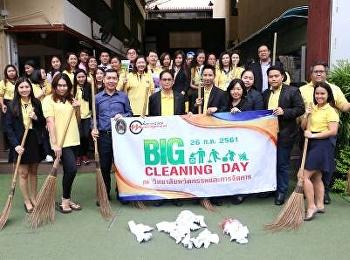 ว.นวัตกรรมจัดโครงการ Big Cleaning Day