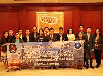 เมื่อวันที่ 5 - 6 กันยายน 2561 ฝ่ายวิเทศสัมพันธ์ ร่วมกับ วิทยาลัยนวัตกรรมและการจัดการ ได้เดินทางไปหารือกิจกรรมความร่วมมือทางวิชาการที่จะมีขึ้นในปี 2562 กับ Sahyook Health University (SHU) และ Monthly Publication of Art and Culture สาธารณรัฐเกาหลี