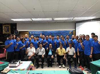 วันที่ 10 กันยายน 2561 ณ โรงไฟฟ้าบางกรวย จังหวัด นนทบุรี สมาคมกีฬาฟุตบอลแห่งประเทศไทยฯ ร่วมกับ มหาวิทยาลัยราชภัฏสวนสุนันทา เปิดอบรมผู้ฝึกสอนหลักสูตร FA Thailand Introductory Course