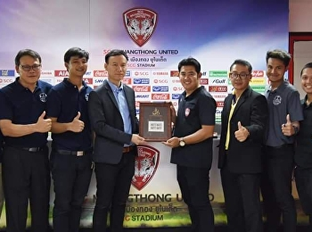 On October 3, 2018, the lecturers and students of the Master of Business Administration in Professional Football Management at the College of Innovation and Management visited SCG Muang Thong United FC