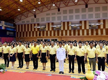 On October 12, Assistant Professor Dr. Bundit Pungnirund, Dean of the College of Innovation and Management, attended a memorial ceremony for His Majesty King Bhumibol Adulyadej