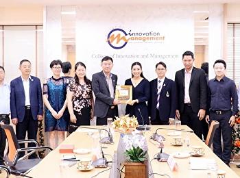 วันที่ 16 ตุลาคม 2561 Professor Liu Lixin รองอธิการบดี และคณะผู้บริหารจาก Panzhihua University มณฑลเสฉวน ประเทศสาธารณรัฐประชาชนจีน เข้าพบปะพูดคุยกับผู้บริหารวิทยาลัยนวัตกรรมและการจัดการ