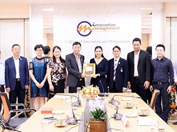 On October 16, 2018, Professor Liu Lixin, Vice President and executives of Panzhihua University in the People's Republic of China, held a meeting with executives of the College of Innovation and Management