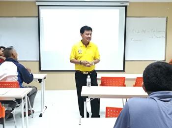 วันที่ ๑๖ ตุลาคม ๒๕๖๑ หลักสูตรบริหารมหาบัณฑิต สาขาวิชาการจัดการฟุตบอลอาชีพ วิทยาลัยนวัตกรรมและการจัดการ ได้เชิญอาจารย์ผู้สอน อาจารย์ ชัยโชค พุ่มพวง ให้ความรู้ด้านการจัดการธุรกิจฟุตบอลอาชีพ แก้นักศึกษารุ่น06 และ07