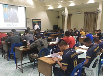 political science students of the Police Cooperative Program