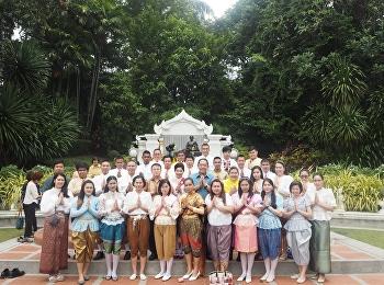 ร่วมสืบสานวัฒนธรรมไทย