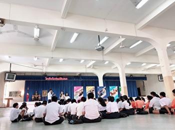 วันที่ 12 พฤศจิกายน 2561 วิทยาลัยนวัตกรรมและการจัดการ เดินสายแนะแนวประชาสัมพันธ์หลักสูตร การเรียนการสอนของวิทยาลัย