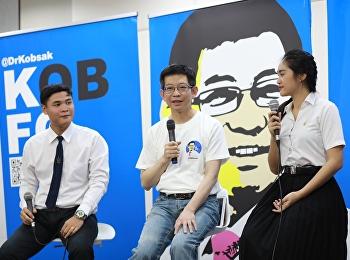"""วันที่ 21 พฤศจิกายน 2561 นักศึกษาวิทยาลัยนวัตกรรมและการจัดการ เข้าร่วมกิจกรรม """"คนรุ่นใหม่วาดฝันประเทศไทย"""""""
