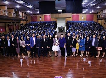 วันที่ 14 ธันวาคม 2561 วิทยาลัยนวัตกรรมและการจัดการ จัดโครงการฝึกสหกิจศึกษา ประจำปีการศึกษา 2561 ณ ห้องประชุมสุนันทานุสรณ์ โดย ผศ.ดร.บัณฑิต ผังนิรันดร์ คณบดีวิทยาลัยนวัตกรรมและการจัดการ เป็นประธานกล่าวเปิดโครงการ