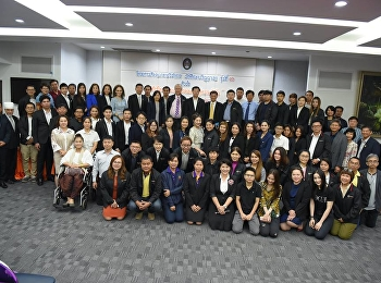 """2 ธันวาคม 2561 หลักสูตรปรัชญาดุษฎีบัณฑิต สาขาวิชานวัตกรรมการจัดการ วิทยาลัยนวัตกรรมและการจัดการ โดยนักศึกษารุ่นที่ 16 จัดโครงการสัมมนาทางวิชาการ ในหัวข้อ """"ก้าวใหม่ของนวัตกรรมองค์กรสู่ความยั่งยืน"""""""