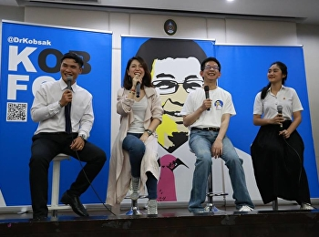"""On November 21st 2018, the students of College of Innovation and Management participated in """"Khon-Run-Mai-Wad-Fun-Pra-Thes-Thai"""" (New generation with the dream of Thailand) in order to suggest the direction of Thailand reformation, with Dr.Kobsak Phootrak"""