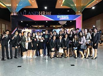 สาขาการจัดการทุนมนุษย์และองค์การร่วมงาน Thailand HR Day 2018 ณ อิมแพ็คฟอรั่ม เมืองทองธานี