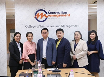 November 20, 2018 College of Innovation and Management has arranged a meeting to discuss academic cooperation with CP All Public Company Limited