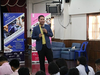 November 19, 2018. College of Innovation and Management go out to PR curriculum of College teaching led by Dr. PATTARAVIS YOOWATTANA Deputy Dean for Student Affairs at Wat Rachathiwat School Dusit Bangkok