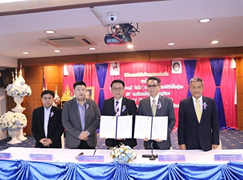 Asst. Prof. Dr. Somdej Rungsrisawat Vice President  of Suan Sunandha Rajabhat University Academic Affair signed a collaboration with Dr. Niphon Suraphongrukcharoen Vice President, Panyapiwat Institute of Management, Lieutenant General Ong-Ach Chawaswiwat,