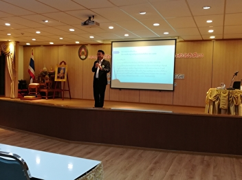 On December 21, 2561 Executive MBA Program. Management Professional Soccer Colleges and innovation management