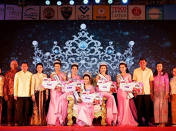 Ranong province's mineral annual contest daughter in 2562, at center stage for Bath Spa Ranong Annual 2562