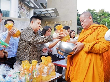 9 April 2019Asst. Prof. Dr. Bundit Phangnirun, Dean of the College of Innovation and Management  with the administrators, faculty, staff and students made merit by food offerings to monks  On Songkran Day, 2019 at the front of the Office of the President