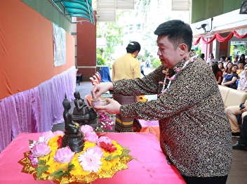 8 April 2562, College of Innovation and Management Organized a project to preserve and preserve the Songkran tradition of the year 1981, led by Asst. Prof. Dr. Bundit Phangniran, Dean of the College of Innovation and Management. Along with the administrat