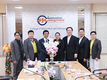 College of Innovation and Management University The Board of Directors of the College of Management, Innovation and No. 3/2562