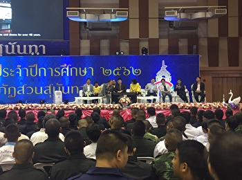 Sunday, 21 July 2562, Dean of the College of Innovation and Management. The ceremony was attended new student