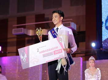 Congratulations to Mr. Chanatip Hareunsheep, a first-year political science major for winning the second runer-up award for men in the Kaew-Ruam-Chor pageant this year.