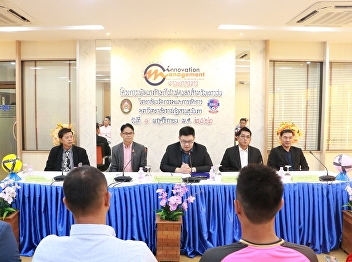 """Press conference for the launching of a boot camp for young football players at Suan Sunandha Rajabhat University, """"SSRU Football Academy 2019"""""""
