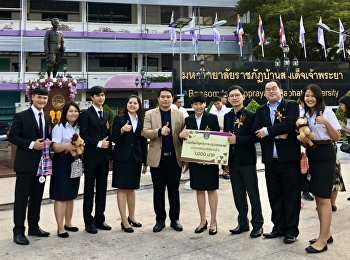 took students to a talk on the twenty-year national plan and economic direction by Mr. Korn Chatikawanit, Ex-Minister of Treasury. The students also participated in an academic competition and won a second runner-up prize, among the twelve teams from five