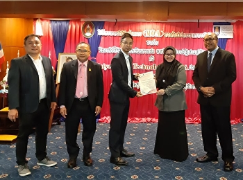 participated in the MOA signing ceremony between the College of Logistics and Supply Chain, Suansunandha Rajabhat University and University of Teknologi, MARA of Malaysia at Suansunandha Palace Hotel.