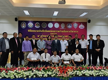 A signing ceremony of Memorandum of Agreement for academic purposes between Suansunandha Rajabhat University and public and private organizations in Ranong took place at SSRU center in Ranong province on December 3, 2019.