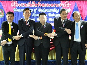 organized an MOU signing ceremony between Suan Sunandha Rajabhat University and Chinese Culture Unviersity, Taiwan.