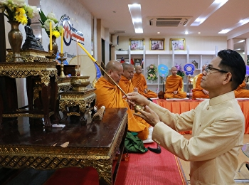 organized a religious ceremony including food offering to the Buddhist monks on the New Year occasion.