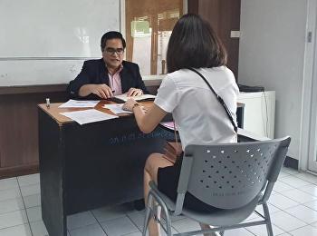 สาขาวิชาการจัดการระบบสารสนเทศเพื่อธุรกิจ สอบสัมภาษณ์นักศึกษาใหม่ ภาคพิเศษ ประจำภาคเรียนที่ 2/2562