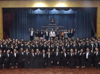 HCM04 เข้าร่วมโครงการปฐมนิเทศฝึกประสบการณ์สหกิจศึกษา