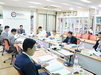 ประชุมคณะกรรมการอำนวยการวิทยาลัยนวัตกรรมและการจัดการ ครั้งที่ 1/2563