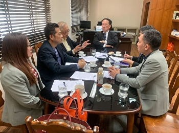 เข้าพบที่ปรึกษารัฐมนตรีว่าการกระทรวงอุตสาหกรรม ดร.วิฑูรย์ สิมะโชคดี