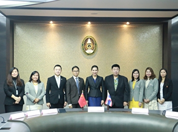 Signing Ceremony of the Memorandum of Understanding (MOU) between Suan Sunandha Rajabhat University and A Ba Teachers University, a university in the People's Republic of China