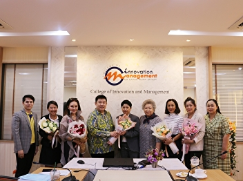 College of Innovation and Management, Suan Sunandha Rajabhat University. Congratulations to Students in the Master of Management Program in Management Innovation Program