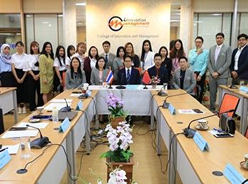 การปฐมนิเทศนักศึกษาต่างประเทศ (ประเทศจีน)